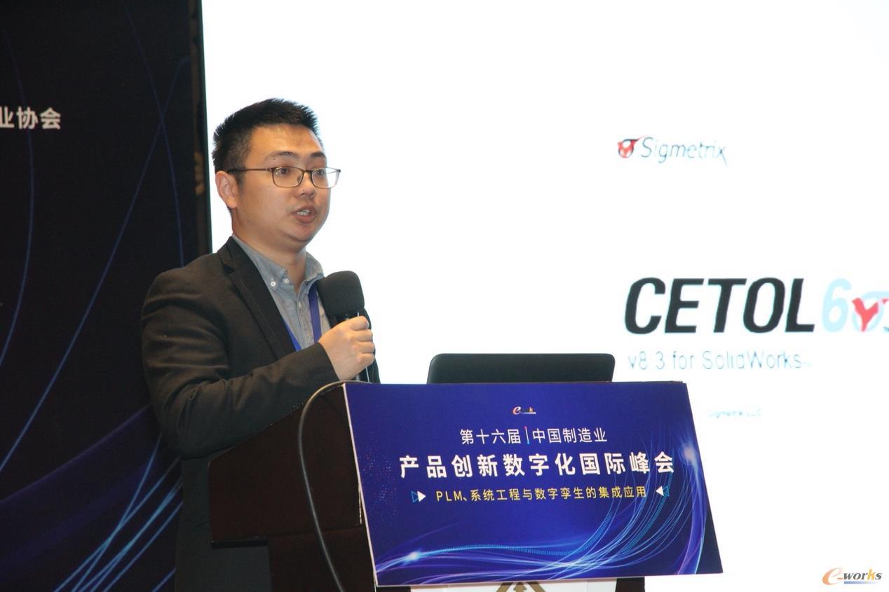 上海良信电器股份有限公司仿真技术部周良梁博士
