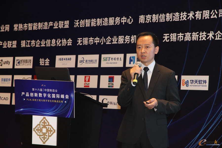 北京凯锐远景科技有限公司总经理吕维瑛