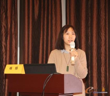 智参科技IPS技术总监杨扬