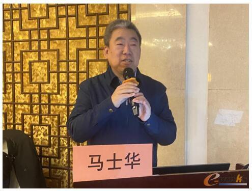 华中科技大学管理学院教授马士华