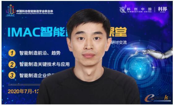 哈尔滨工业大学电子与信息工程学院刘连胜副教授