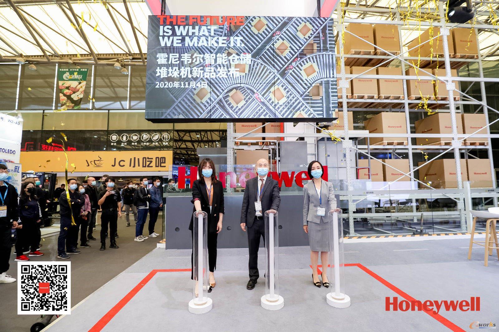 霍尼韦尔安全与生产力解决方案集团中国总裁柴小舟先生