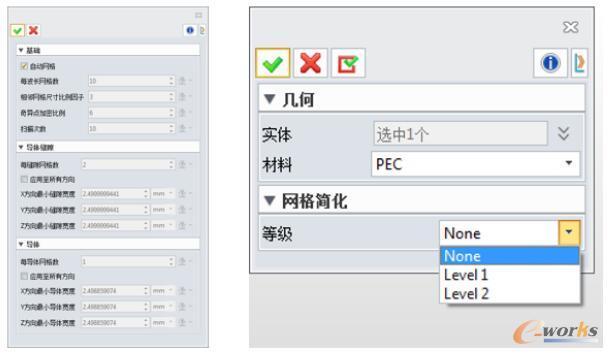 新增自动网格功能(左)和模型网格简化等级功能(右)