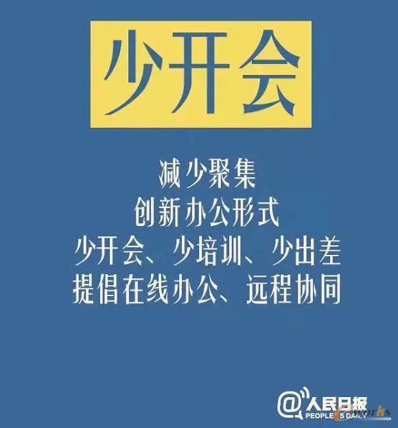 http://www.e-works.net.cn/News/articleimage/20202/132252583336897344_new.jpeg