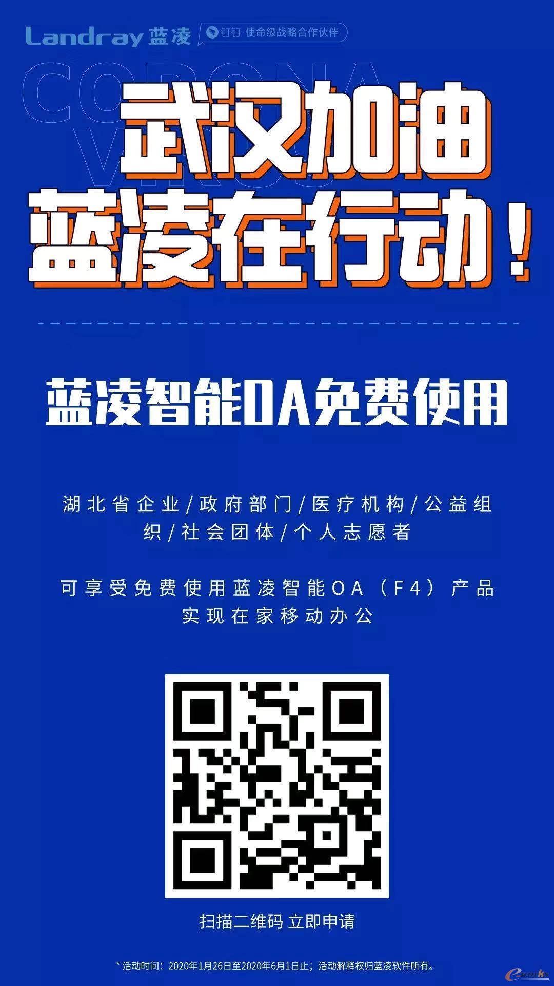 http://www.e-works.net.cn/News/articleimage/20202/132252585419866094_new.jpeg