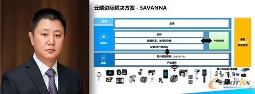 斑马技术大中国区技术总监程宁盘点斑马智能制造的当下与未来