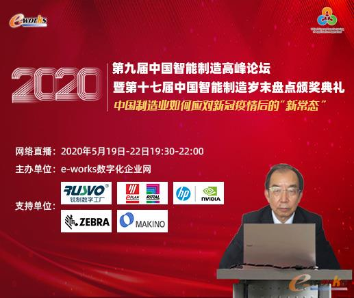 中国航空工业集团信息技术中心原首席顾问,工信部首批两化融合专家宁振波