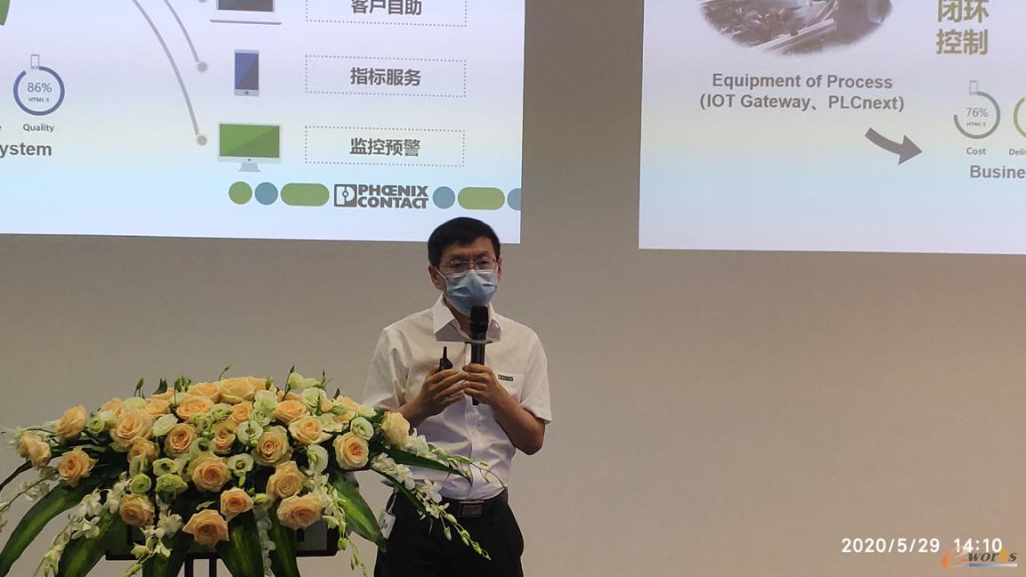 菲尼克斯电气中国公司RBUP DC生产部经理 王龙阳