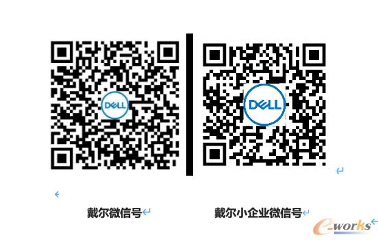 http://www.e-works.net.cn/News/articleimage/20206/132364208666211173_new.png