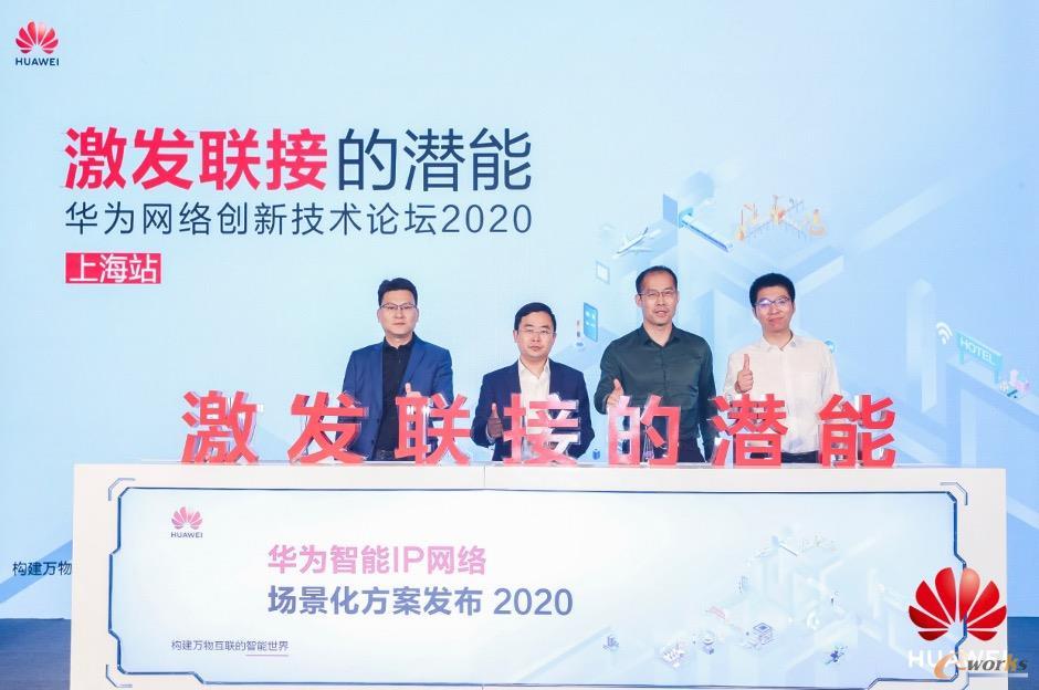 http://www.e-works.net.cn/News/articleimage/20206/132374790778760971_new.jpeg