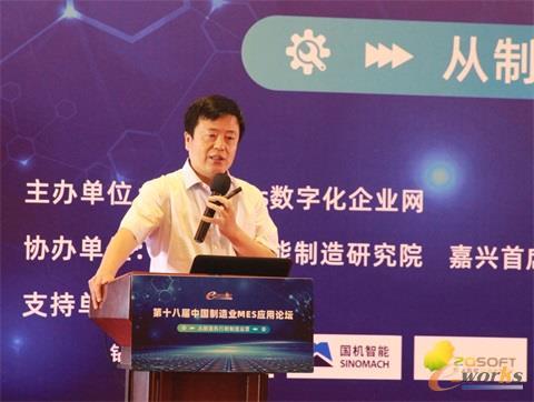 国机智能技术研究院有限公司总经理高云鹏
