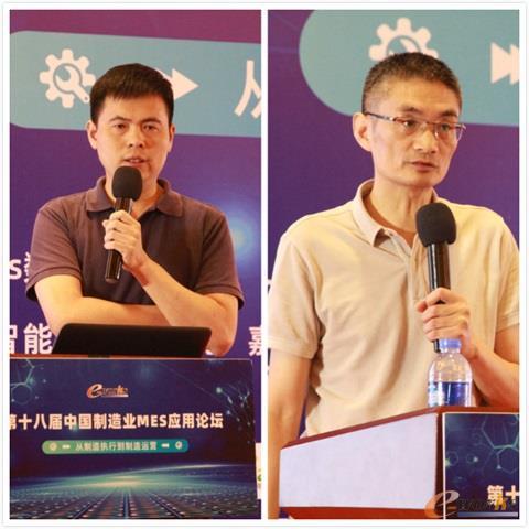 杭州汽轮机股份有限公司信息中心主任工程师王加兴、贝因美股份有限公司首席信息官黎光