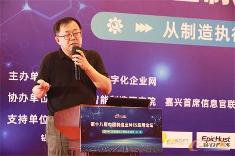 中国科学院沈阳自动化研究所彭慧研究员