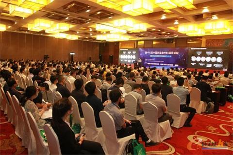 第十八届中国制造业MES应用论坛现场
