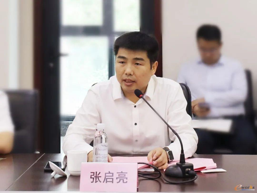 http://www.e-works.net.cn/News/articleimage/20207/132387426954480604_new.jpeg