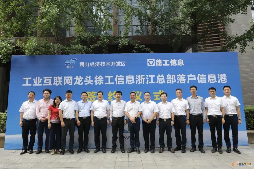 http://www.e-works.net.cn/News/articleimage/20207/132387427654636854_new.jpeg