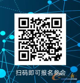 扫描二维码报名参与制造业数字化转型论坛