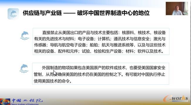 中美贸易摩擦对中国制造业的影响