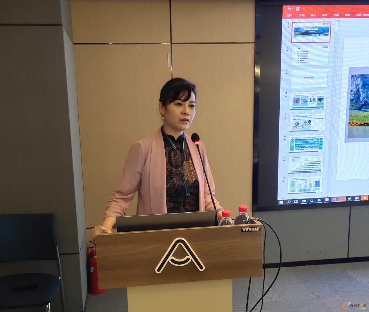 上海中车瑞伯德智能系统股份有限公司智能制造研究院院长常雪梅