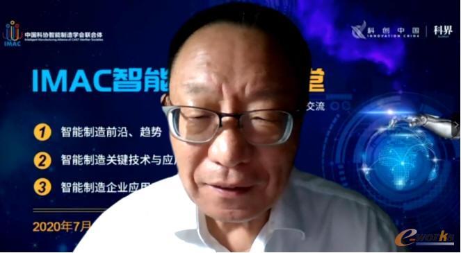 中国科协智能制造学会联合体秘书长、中国机械工程学会常务副理事长张彦敏