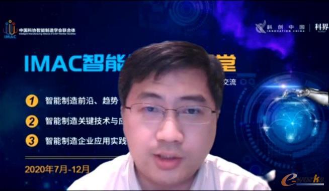 西门子智能制造与数字化供应链首席顾问孙林