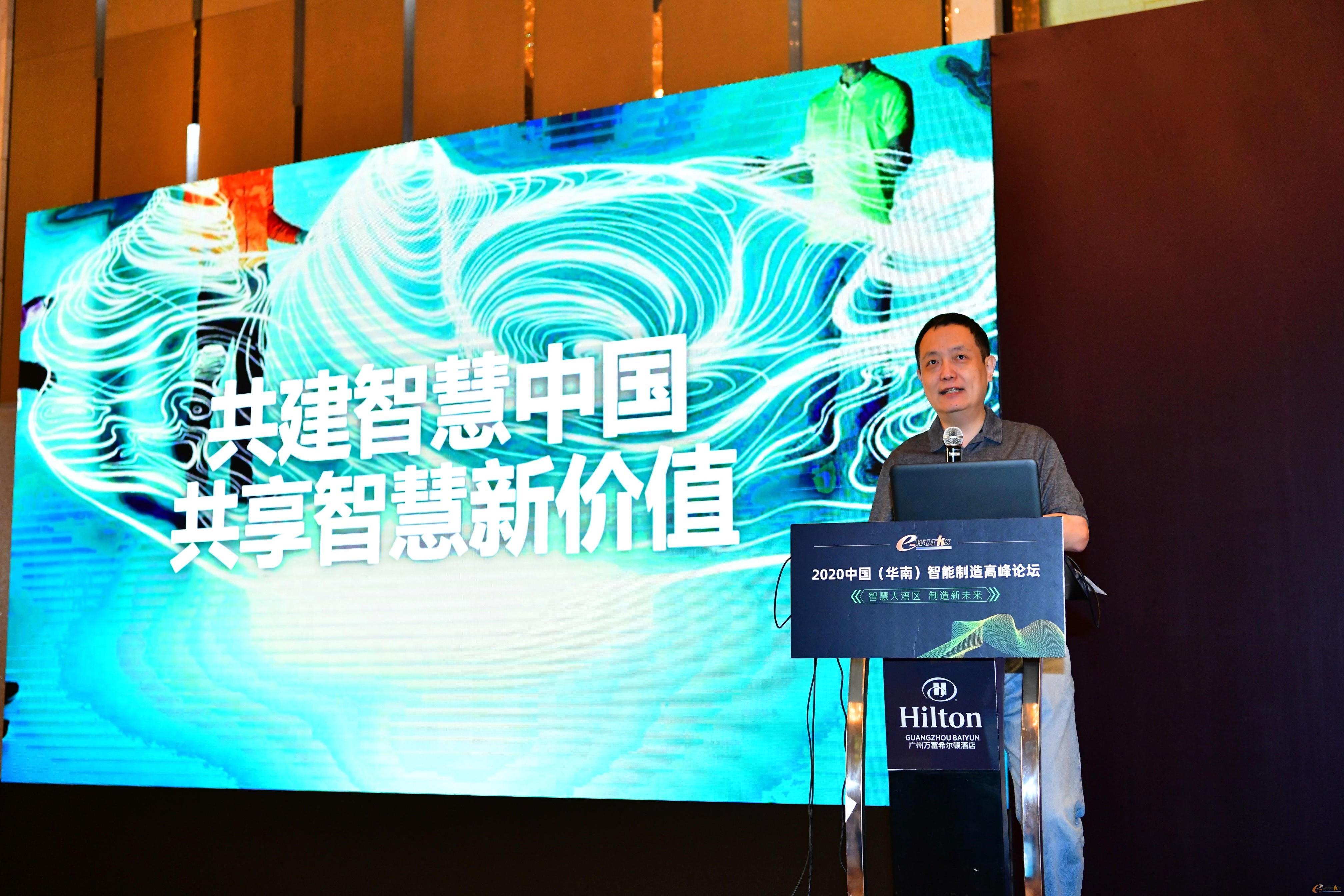 联想商用物联和智慧行业业务总经理王磊