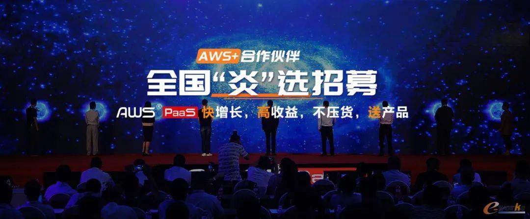 http://www.e-works.net.cn/News/articleimage/20208/132424776369701549_new.jpg