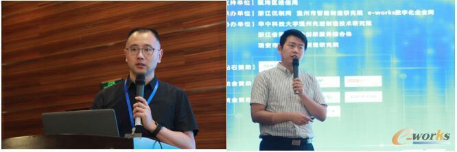 左1浙江锐制软件技术总监徐健、右1帆软数据应用研究院大制造事业部总监任敏
