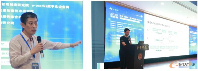 左1EPICOR恩柏科中国(上海)高级顾问何子元、右1威马汽车IT总监陈志强