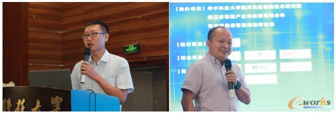 浙江优制网副总经理韩涛、右1温州市智研院院长助理凌见君