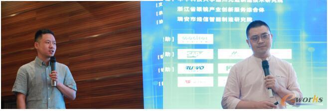左1瑞立集团CIO吴正初、右1人本集团信息部总经理(CIO)雷志强