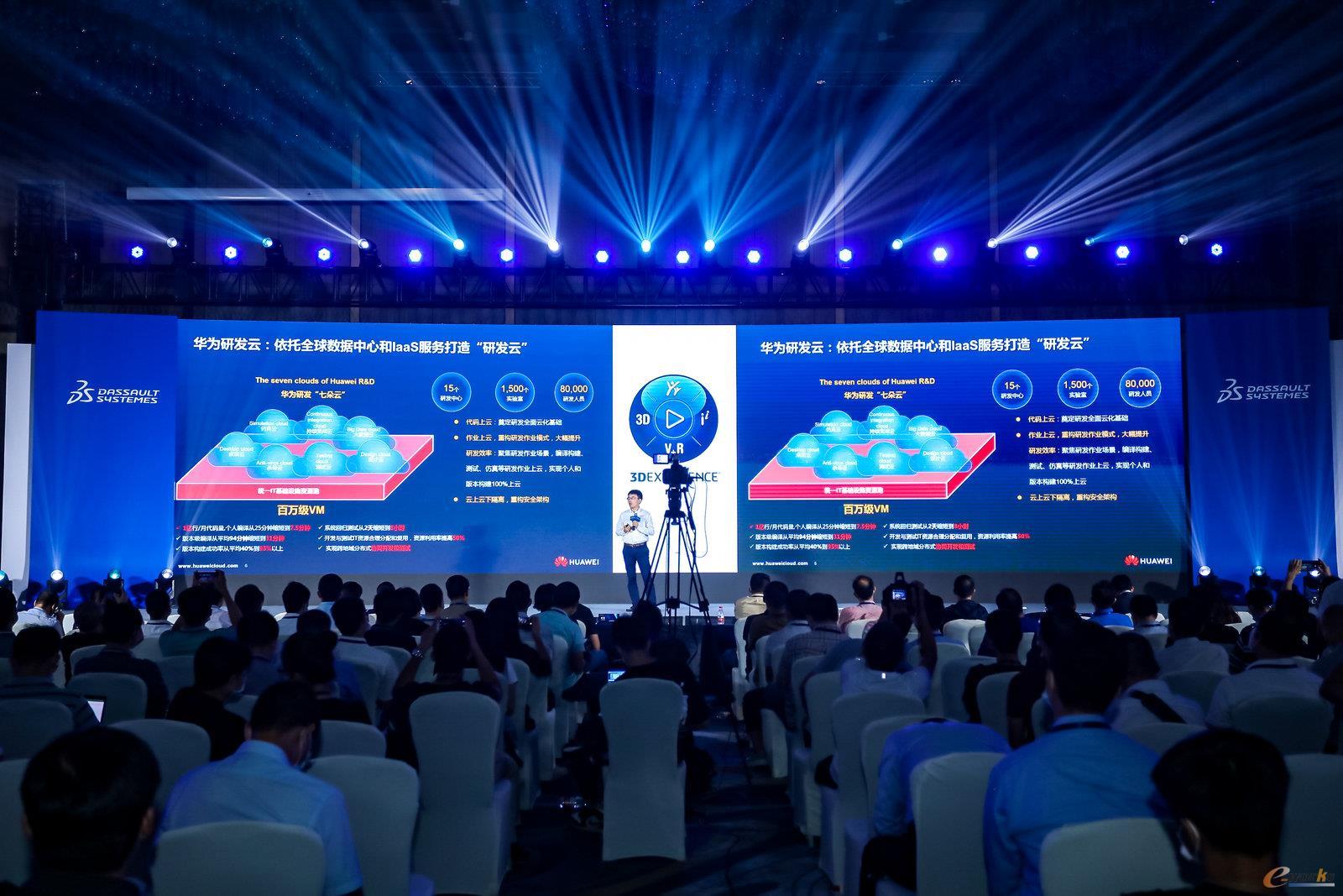 达索系统高科技行业峰会