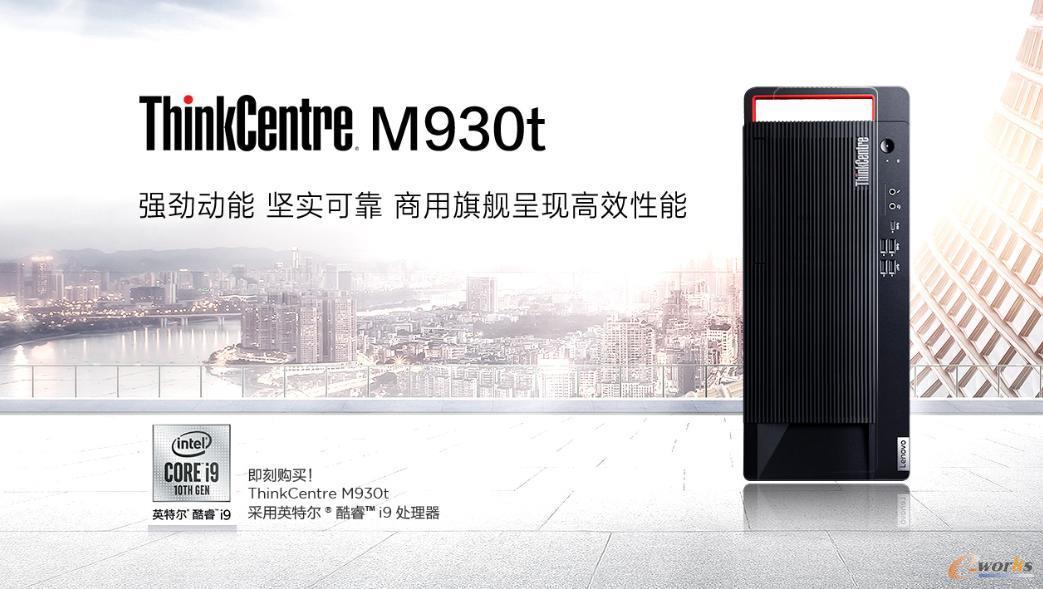 M930t