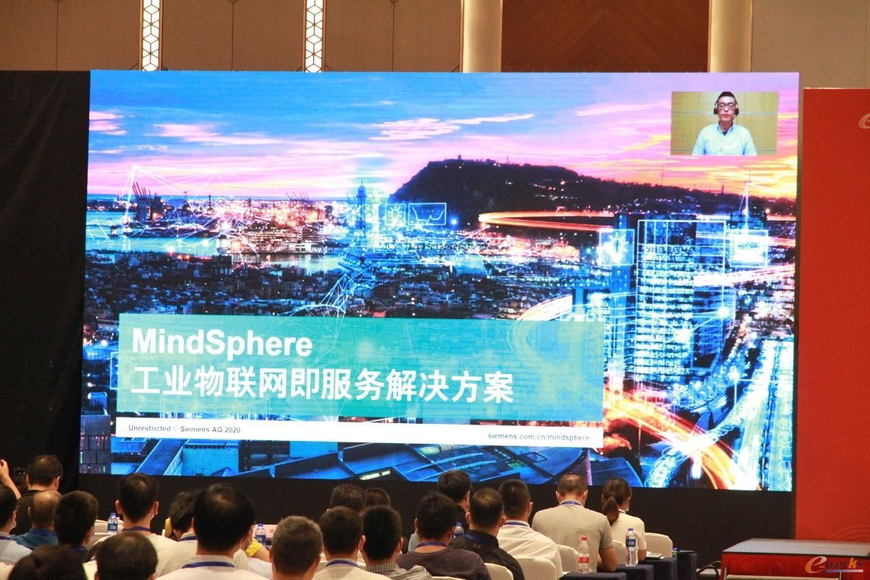 西门子MindSphere工业互联网平台产品经理张楠