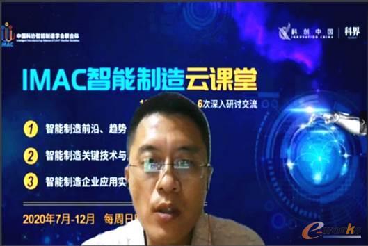 中国西电集团公司西电开关事业部技术中心副主任、高级工程师赵奔