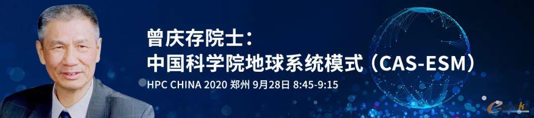 http://www.e-works.net.cn/News/articleimage/20209/132452342440820630_new.jpg