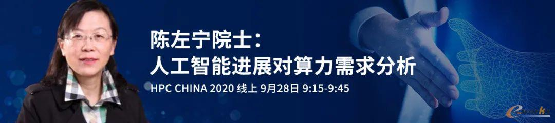 http://www.e-works.net.cn/News/articleimage/20209/132452342890976880_new.jpg