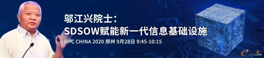 http://www.e-works.net.cn/News/articleimage/20209/132452343299570630_new.jpg