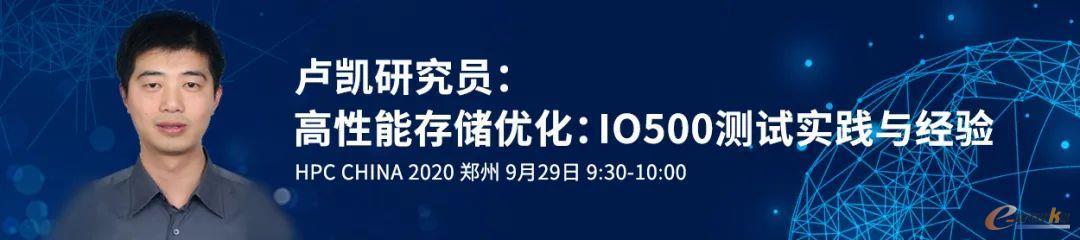 http://www.e-works.net.cn/News/articleimage/20209/132452345319883130_new.jpg