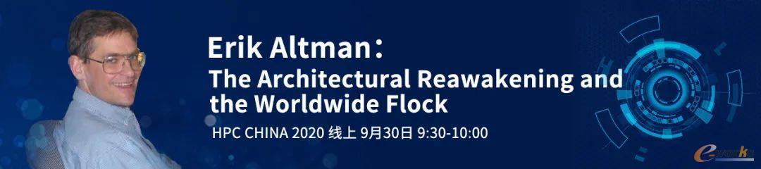 http://www.e-works.net.cn/News/articleimage/20209/132452347631758130_new.jpg