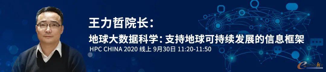 http://www.e-works.net.cn/News/articleimage/20209/132452348439883130_new.jpg
