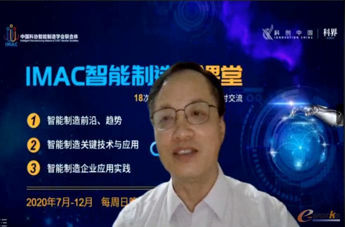 李涤尘教授作《增材制造—关键技术与未来发展》的讲座