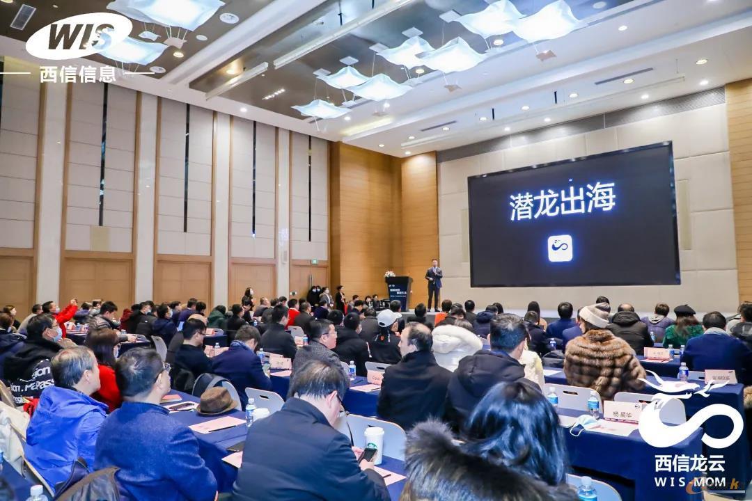 西信信息创始人、CEO王超锋