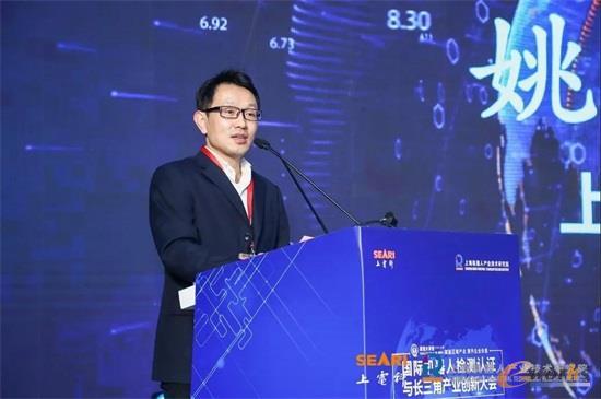 上海市普陀区政府区委常委、副区长姚汝林