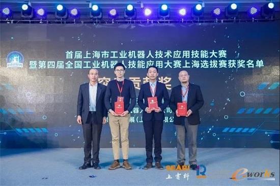 上海市经济和信息化委员会智能制造推进处处长韩大东为获得突出贡献奖和优秀组织奖的单位颁奖