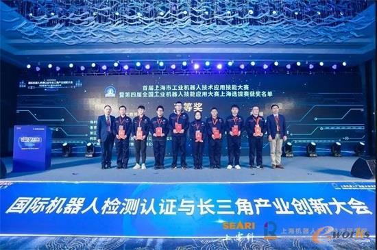 上海新时达电气股份有限公司总裁武玉会和上海机器人产业技术研究院院长郑军奇为三等奖获奖选手颁奖