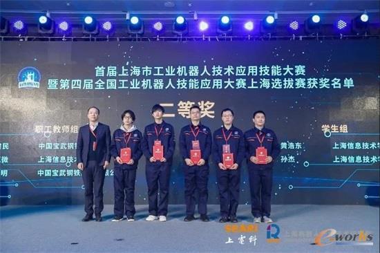 上海电器科学研究所(集团)有限公司轮值总裁王爱国为二等奖获奖选手颁奖