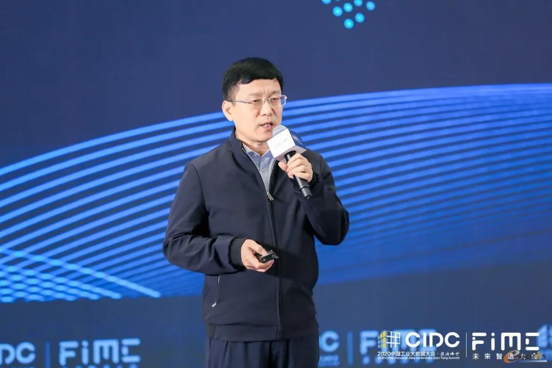 山东京博石油化工有限公司工业智能技术中心高级主任、工业智能专家吴家安