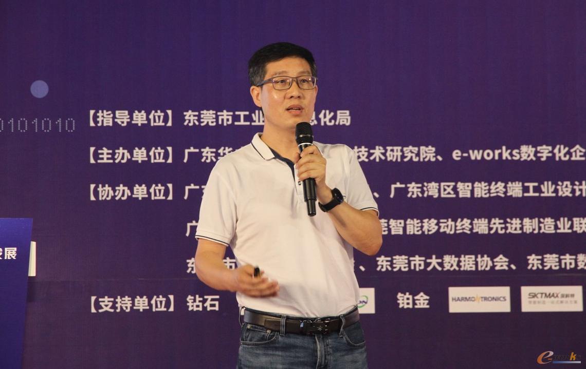 广州力控元海信息科技有限公司副总经理李建强