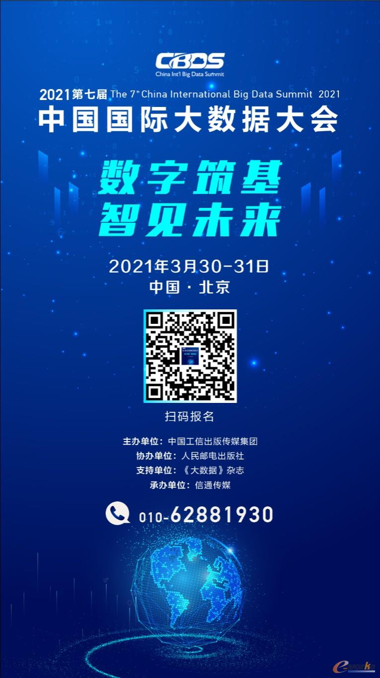 http://www.e-works.net.cn/News/articleimage/20212/132584593701999291_new.jpg